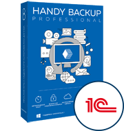 Handy Backup Professional+1С